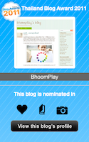 BhoomPlay in Thailand Blog Awards