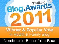 Thailand Blog Award 2011